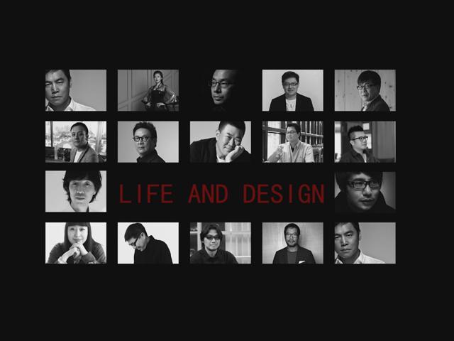 2016唯美L&D陶瓷设计周宣传视频